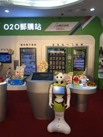 中華郵政建置首家「O2O郵購站」新零售概念體驗店