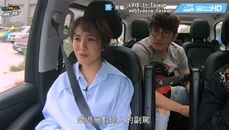 幸福人妻梁文音自爆  曾坐過無數人的副駕駛座!?