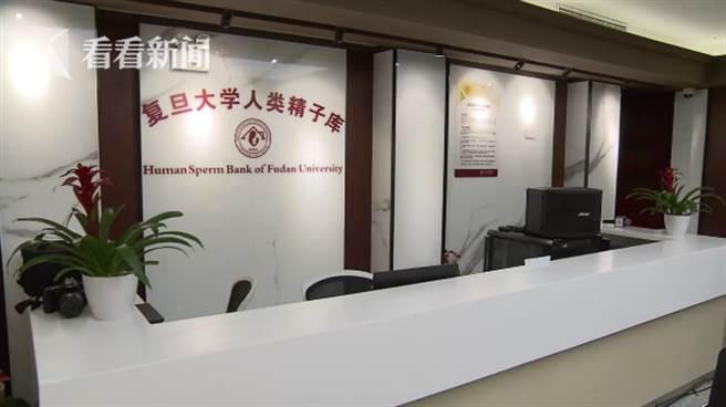 上海第二家精子庫───復旦大學人類精子庫7日起試運營