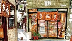 隱藏在台南巷弄!京都風格選物店「啊雜貨」
