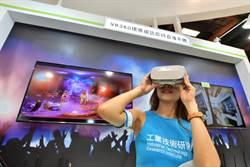 COMPUTEX展 工研院發表VR360直播「無延遲感」