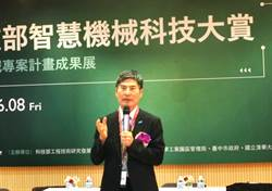 台灣產業突圍戰略!陳良基:找夥伴、打群架