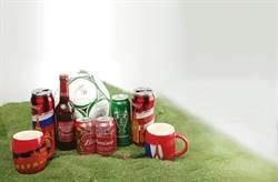 限量商品 看足球,喝啤酒