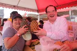 三重先嗇宮義賣水果 挺農友、助獨居老人