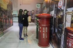 台灣產業設計50年調查研究展  台中文創園區開幕
