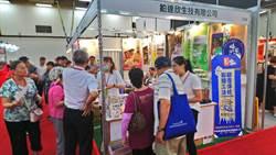 台中素食健康展  台數科集團推出「安心雲農產app」
