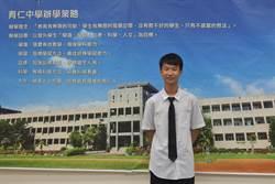 育仁中學國中部會考成績表現亮眼  陳楷勳同學考出5A++的好成績