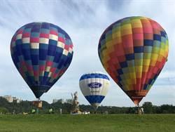 石門水庫熱氣球23日升空 愛心鳥吸睛