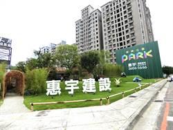 惠宇11期新案823公園  搶進崇德、洲際雙核心商圈