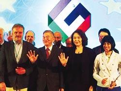 中華電率5G國家隊 打世界盃