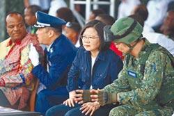 蔡總統:有信心國軍重層嚇阻