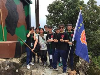 慶祝轉大人  學生登龜山島踏上401高地
