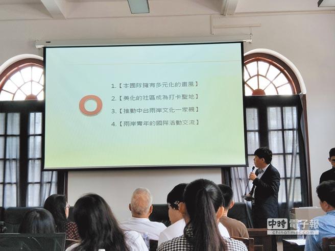台灣學生在做簡報時提出「推動中台兩岸文化一家親」遭到糾正。(記者陳君碩攝)