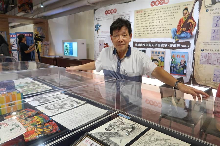 17歲時就以《仇斷大別山》走紅的漫畫家游龍輝,經歷過60年代臺灣漫畫的精彩風光。(許文貞攝)