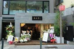 日本哈台是真的!野島剛:掛上台灣產品很好賣