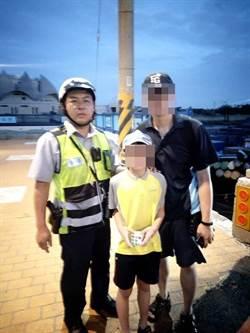 10歲童遊大安沙雕走失 警17分鐘尋回