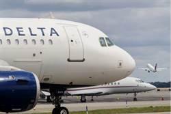 太爽!買經濟艙票意外享受私人班機服務