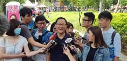 吳音寧出包  丁守中:民進黨與柯p的肉桶政治打翻了