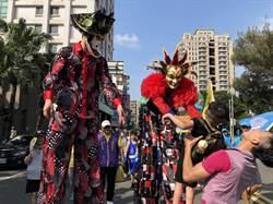 新竹300慶祝首波活動 萬人大遊行登場