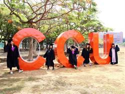 中正大學打卡新景點「CCU鎖牆」 畢業生搶拍鎖住青春