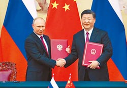 上合組織青島峰會今登場 中俄簽署多項合作協議