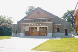 新化郡公會堂 變青少年圖書館