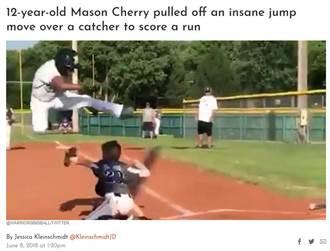 影》好厲害的功夫!美少棒球員飛過捕手得分