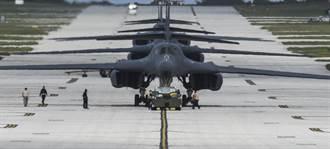 彈射座椅出問題 美暫全面停飛B-1轟炸機