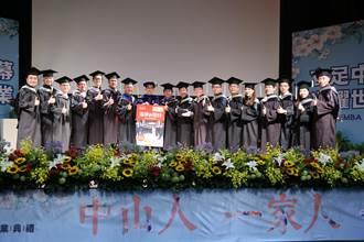 中山EMBA15企業家 畢業獻禮出書《築夢》