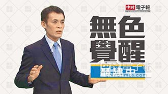 聶建中:薪資偏低 台灣怎麼了