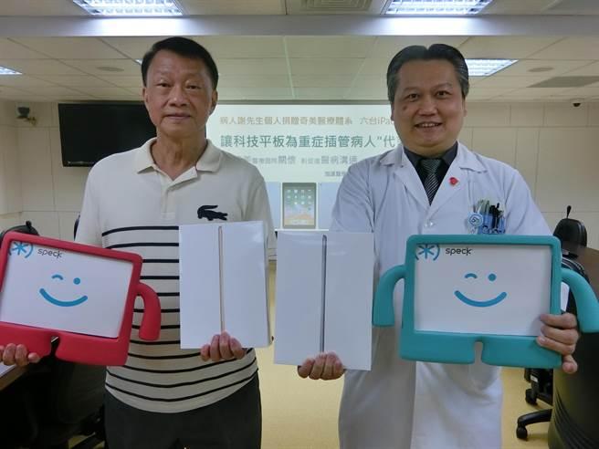 謝先生(左)走過鬼門關,感謝醫護救命之恩,8日捐贈6台iPad給奇美醫療體系,右為奇美醫學中心加護醫學部主治醫師陳志金。(曹婷婷攝)
