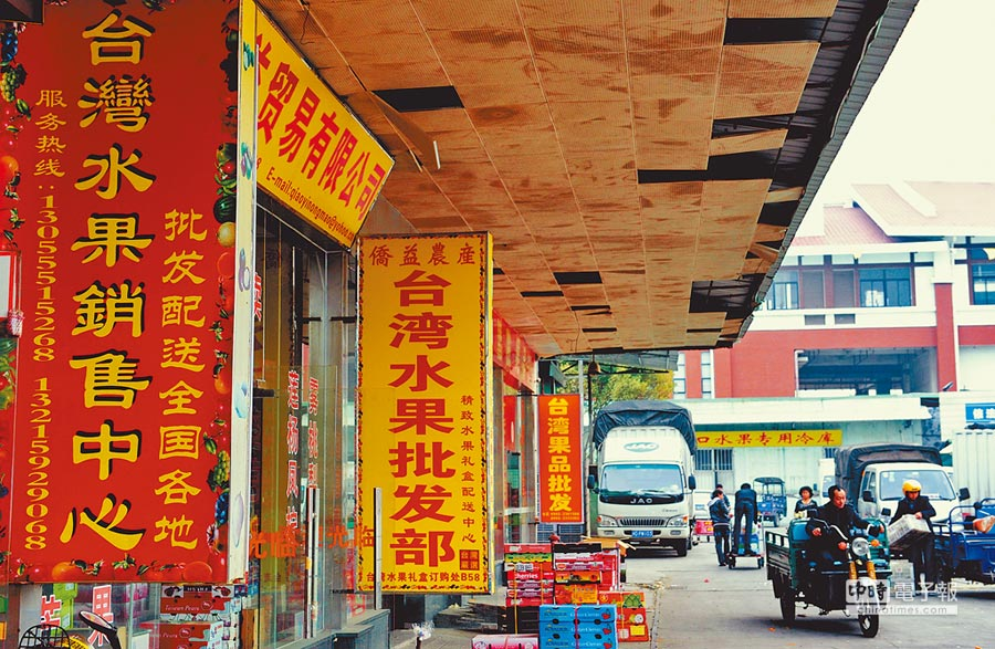 旗山蕉農表示,政府應該想辦法擴展大陸市場,才能根本解決蕉農困境。圖為大陸廈門市中埔台灣水果銷售集散中心。(新華社)