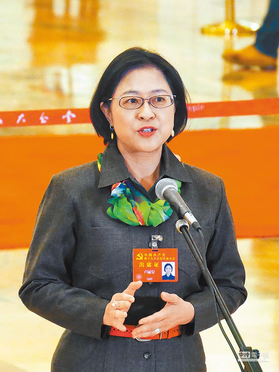 在台灣出生、復旦大學外語學院副院長盧麗安。(本報資料照片)