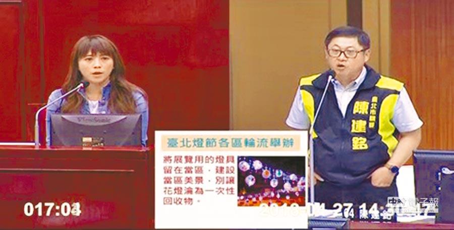 台北市議員陳建銘的愛女陳思宇,接任北市觀傳局長後,在議會殿堂常出現爸爸質詢女兒的有趣畫面。(張立勳翻攝)