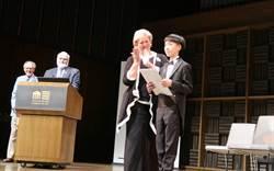 美克里夫蘭青少年鋼琴大賽 台灣新秀林灝維獲第三名