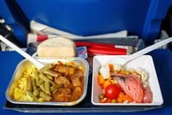 從沒聽說吃飛機餐拉肚子 空廚比你想像還厲害!