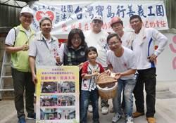 義工團幫蓋新家 臨時工捐3坪地當社區緊急通道