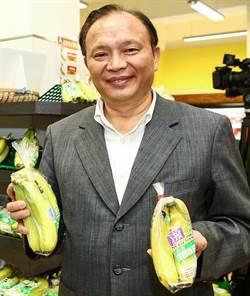 林聰賢誇大香蕉療效 網檢舉:他造假新聞該關3天