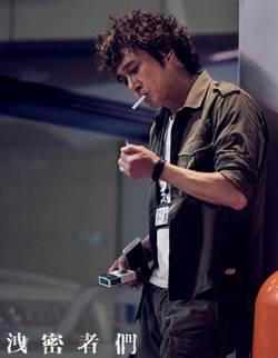 吳鎮宇、張智霖聯手追案 懷疑佘詩曼「洩密」