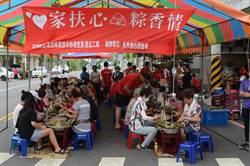 家扶中心送5000顆肉粽傳愛 小六童包粽給母吃感動志工