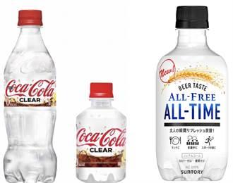 可樂啤酒也透明!日消費者:哪個才是水?