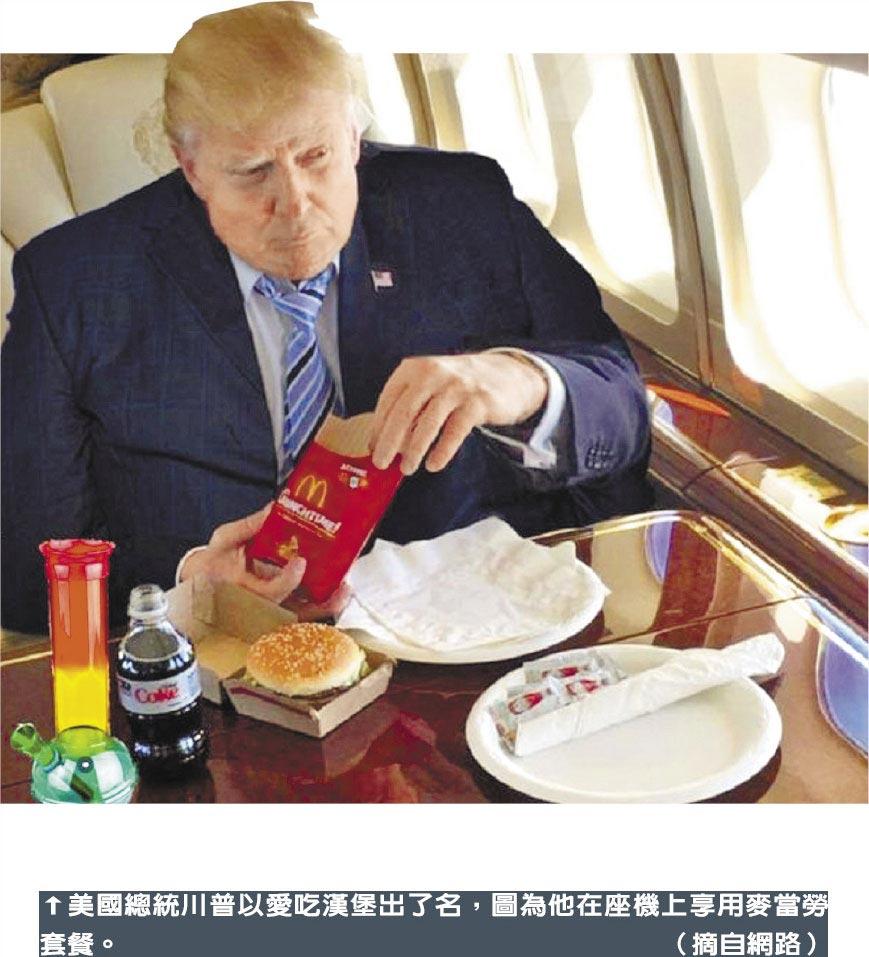 美國總統川普以愛吃漢堡出了名,圖為他在座機上享用麥當勞套餐。(摘自網路)