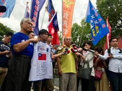 反軍改800壯士上街頭  500警部署立院、官邸