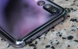 新iPhone助攻?DxOMark看好三攝手機2019年普及