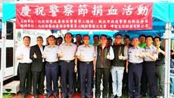 慶祝警察節成「捐血」活動  基層警怨:假都沒得休