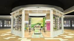 義大利國民品牌Bottega Verde進軍台灣 綠色品牌引爆話題