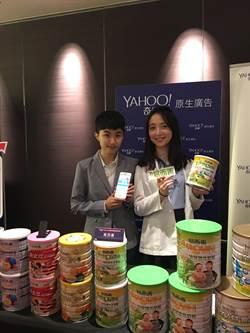 Yahoo奇摩:中小企業行動廣告發展空間大