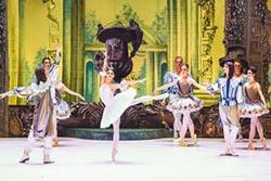 基輔芭蕾最終場 睡美人不想睡