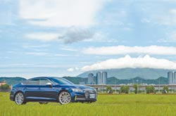 Audi S5 Sportback 醒目外型與卓越性能兼具