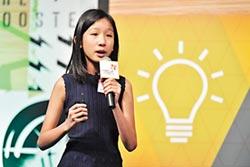 13歲輟學創社交App 助兒童學語言